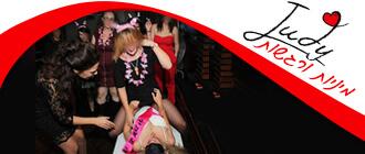ג´ודי דואניס מיניות ורגשות-סקסולוגית למסיבת רווקות : 050-999-2438
