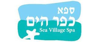 ספא כפר הים-למסיבת רווקות בחדרה: 055-978-1554