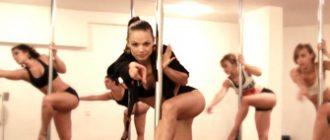 אקדמיה לריקוד על עמוד -בסטודיו /בבית: 050-999-2429