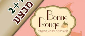 מגשי אירוח למסיבת רווקות bonne rouge 050-999-2197