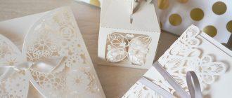 הדפסה ועיצוב של הזמנות מיוחדות לחתונה