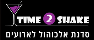 time2shake – סדנאות קוקטיילים בלתי נשכחות למסיבת רווקות:072-393-2367