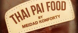 מסיבת רווקות בניחוח תאילנדי עם השף מידד קונפורטי:072-393-8996