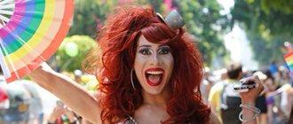 סילה מקיאטו – מלכת הדראג של תל אביב במסיבת רווקות שלכן: 072-393-9032
