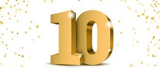 יש לך עסק? קבלו 10 סיבות טובות לפרסם את עצמך בפורטל לרווקות לרווקות