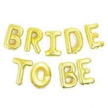 בלונים BRIDE TO BE לניפוח באוויר-זהב