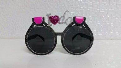 משקפיים I do
